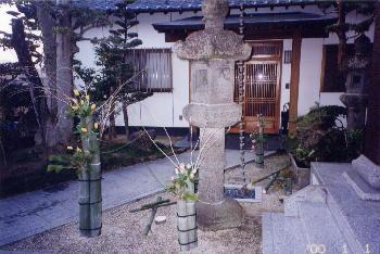 syougatu2