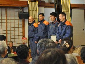 大牟田市消防署の皆様